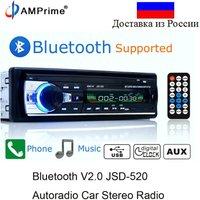 Autoradio Bluetooth met Aux, USB en SD kaart