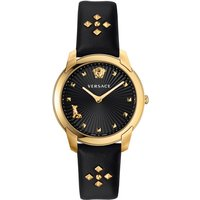 Ladies Versace Audrey Watch