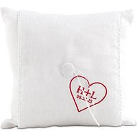 \Simply Sweet\ Personalised Heart Ring Cushion