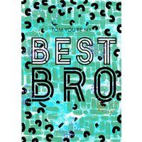 Patterned Green And Black You're My Best Bro Personalised Birthday Card, Standard Size By Moonpig