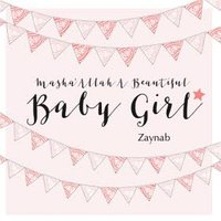 Masha'Allah A Beautiful Baby Girl New Card, Square Card Size By Moonpig