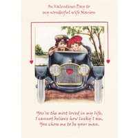 Romantic Traditional Dolls Personalised Valentine's Day Card, Standard Size By Moonpig