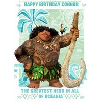 Maui Birthday Card - Personalised Card, Large Size By Moonpig