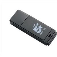 5 Star Office Flash Drive USB 3.0 32GB [Pack 2] [Pack 2]