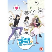 Comic Artist & His Assistants, The - Complete Series Collection And Bonus OVA Episodes DVD