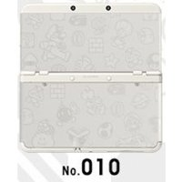 New Nintendo 3DS Cover Plates No 010 White Emboss Faceplate
