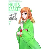 Fruits Basket Collector's Edition: Volume 7