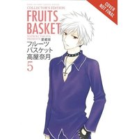 Fruits Basket  Collector's Edition: Volume 5