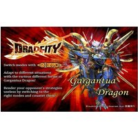 Future Card Buddyfight TCG: Dradeity Starter Deck