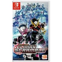Kamen Rider Climax Scramble Nintendo Switch Game (#)