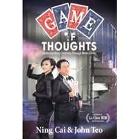 Game of Thoughts : Understanding Creativity Through Mind Games
