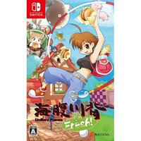 Umihara Kawase Fresh Nintendo Switch Game