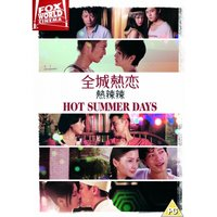 Hot Summer Days DVD