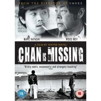 Chan Is Missing DVD