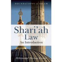 Shari'ah Law : An Introduction