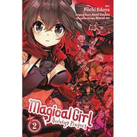Magical Girl Raising Project: Volume 2