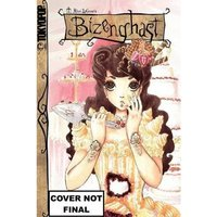 Bizenghast Special Collector's Manga Volume 2