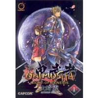 Onimusha Volume 1: Night Of Genesis