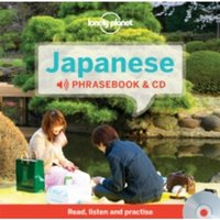 Lonely Planet Japanese Phrasebook by Lonely Planet (Mixed media product, 2015)