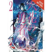 Rokka Braves Of The Six Flowers: Light Novel: Volume 2