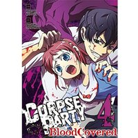 Corpse Party: Blood Covered, Vol. 4 by Makoto Kedouin (Paperback, 2017)