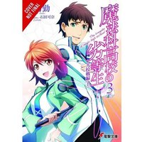 The Irregular At Magic High School Volume 3 (light novel)