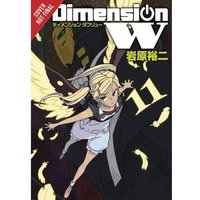 Dimension W: Volume 11