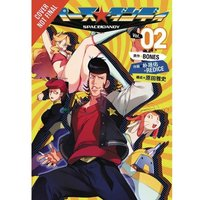 Space Dandy Volume 2