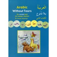 Arabic without Tears : The Second Book for Younger Learners Bk. 2