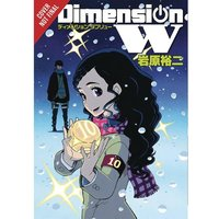 Dimension W: Volume 10
