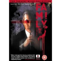 Family 1 and 2 DVD