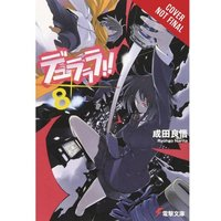 Durarara Light Volume 8 (light novel)