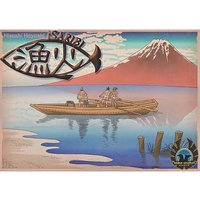 Isaribi (English/Japanese 2nd Edition) Board Game