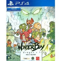Wonder Boy The Dragon's Trap PS4 Game
