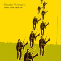 Roots Manuva - Dub Come Save Me CD