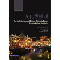 Routledge Advanced Chinese Multimedia Course : Crossing Cultural Boundaries