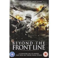 Beyond The Front Line DVD