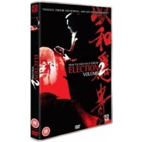 Election 2 DVD