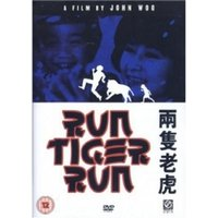 Run Tiger Run DVD