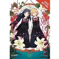 A Kiss & White Lily For My Dearest Girl  Volume 1