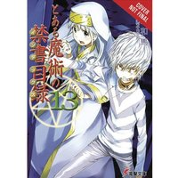 A Certain Magical Index  Volume 13 (light novel)