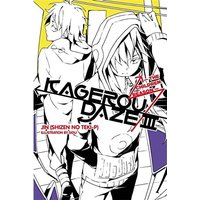 Kagerou Daze, Vol. 3 The Children Reason (Light Novel)