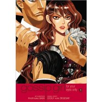 For Your Eyes Only (Gossip Girl: Manga Series #3)