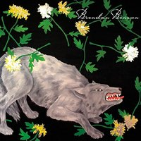 Brendan Benson - You Were Right Vinyl