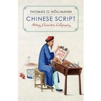 Chinese Script : History, Characters, Calligraphy Paperback