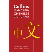 Collins Mandarin Chinese Dictionary Paperback edition : 92,000 Translations
