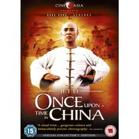 Once Upon A Time In China DVD