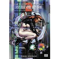 Ghost In Shell Deluxe Edition: Volume 2 Hardcover