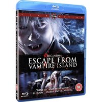 Higanjima Escape From Vampire Island Blu-ray