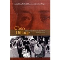 Chen Village : Revolution to Globalization